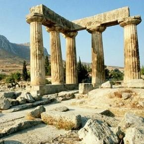 Загадки Пелопоннеса